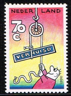 Nederland 1996 Verhuispostzegel NVPH 1672
