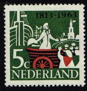 Nederland 1963 Onafhankelijkheid 5 ct NVPH 808
