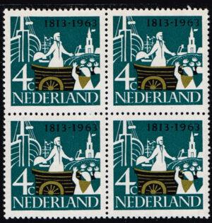 Nederland 1963 Onafhankelijkheid blok 4x4 ct NVPH 807