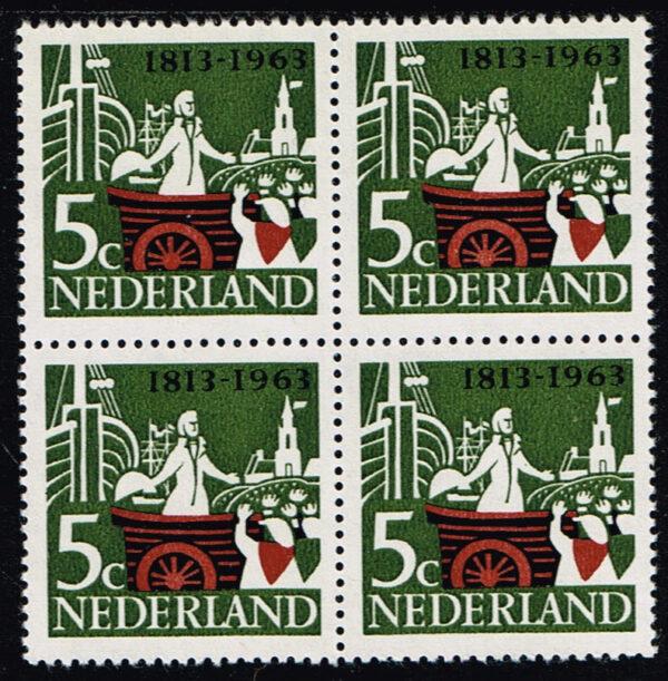 Nederland 1963 Onafhankelijkheid blok 4x5 ct NVPH 808