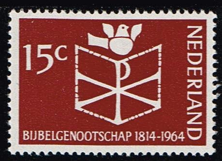 Nederland 1964 150 jaar Bijbelgenootschap NVPH 820