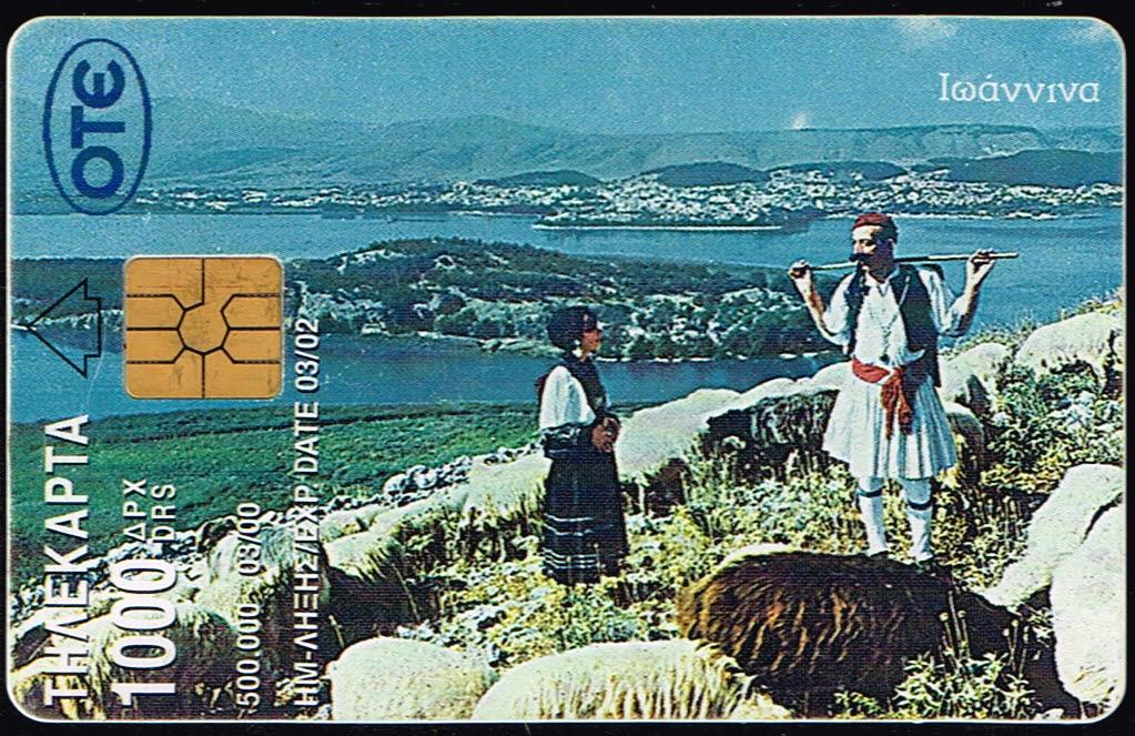 Telefoonkaart Griekenland Greece 2000 Janina Perama Cave 03/00 2203