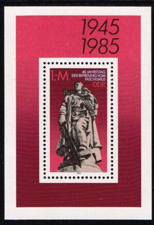 Duitsland (DDR) 1985 Jahrestag der Befreiung vom Faschismus Michel B82