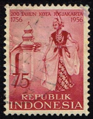 Indonesië 1956 200 jaar Dessa Jokjakarta gestempeld Michel 189