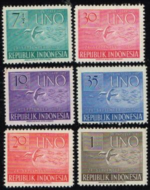 Indonesie 1951 6 years United Nations Michel 94-96