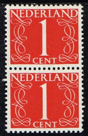 Nederland 1953 Cijfer 1 ct rood blok van 2 zegels NVPH 460