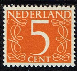 Nederland 1953 Cijfer 5 ct geeloranje NVPH 465