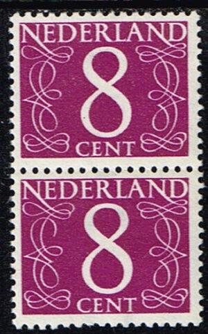 Nederland 1957 Cijfer 8 ct paars blok van 2 zegels NVPH 468
