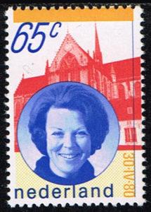 Nederland 1980 waardeverandering Inhuldiging koningin Beatrix NVPH 1200