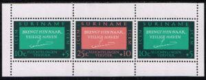Suriname 1966 Vluchtelingenhulp blok NVPH 438