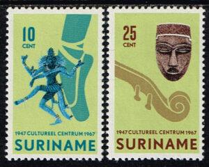 Suriname 1967 20 jaar Stichting Cultureel Centrum NVPH 479-480