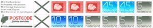Nederland 1981 Postzegelboekje PB26A kaftkleur blauwgrijs