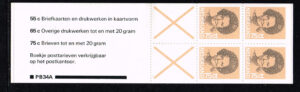 Nederland 1986 Beatrix postzegelboekje PB34a