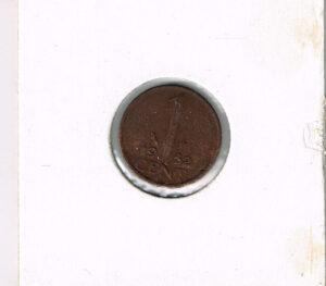 Koninkrijksmunten Nederland 1952 koningin Juliana 1 cent