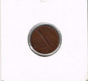 Koninkrijksmunten Nederland 1957 koningin Juliana 1 cent