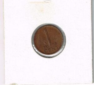 De één cent Koningin Juliana 1958 is geslagen in Utrecht en heeft een oplage van 34.000.000. De voorzijde van de 1 cent 1958 Juliana heeft de afbeelding van een portret naar rechts en op de achterzijde staat een 1 cent. De één cent 1958 heeft als muntmeesterteken een vis. De één cent Juliana 1958 is gemaakt van brons en heeft een gewicht van 2 gram en een doorsnede van 17 mm. De één cent 1958 Juliana heeft een gladde rand met daarop geen randschrift.