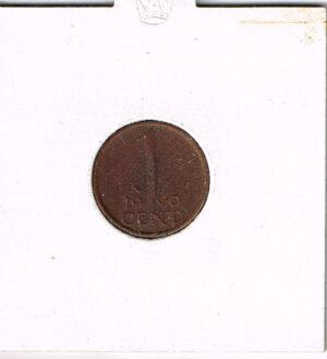 Koninkrijksmunten Nederland 1960 koningin Juliana 1 cent