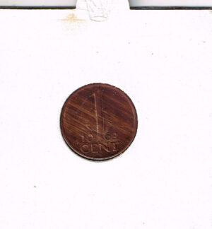 Koninkrijksmunten Nederland 1962 koningin Juliana 1 cent