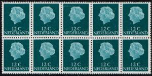 Nederland 1953-67 Koningin Juliana (en profil) NVPH 618